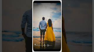 Enakku yaarum illa enna Bathram pathupa illa ennaiyae Nee thandi /whatsapp status songs full screen