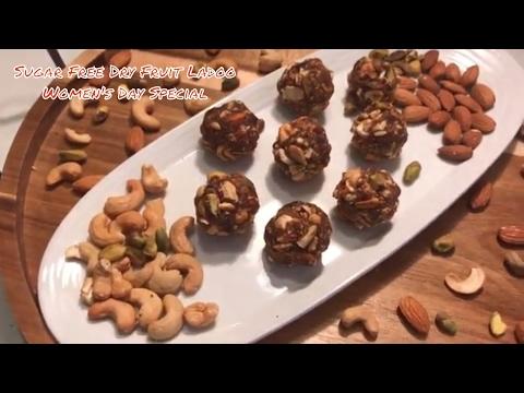 Sugar Free Dry Fruit Ladoo/ Women's Day Special/Pregnancy Recipe(Gestational Diabetes/sugar)