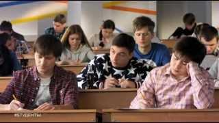 Смотреть всем ржака студенты 2014 12 серия