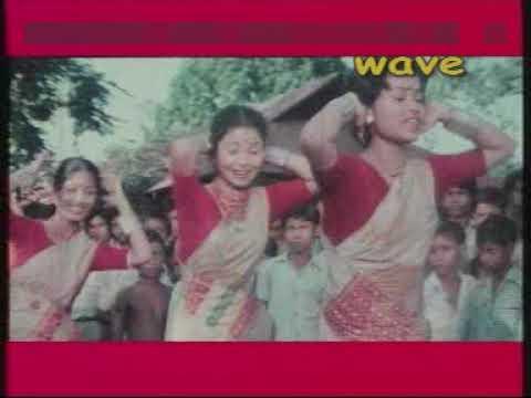 অ' সোণ তৰাদৈ তেনেকৈ নেচাবা মৰম লগাকৈ // Hit Bihu Song of 1980s // Bohagor Dupariya (1985)