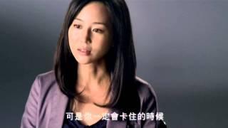 董氏基金會憂鬱防治微電影【請。聽】第一集成長篇