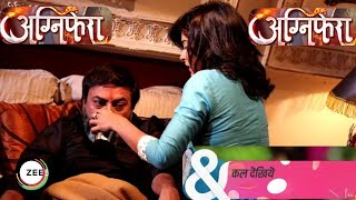 Agnifera - अग्निफेरा - Hindi Tv Show - Upcoming Twist - Latest Episode - August 17, 2018 Preview