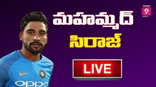 Cricketer Mohammed Siraj Press Meet LIVE  | Prime9 News