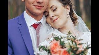 Денис и Мария / свадебный клип