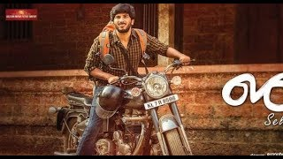 Dulquer Salmaan Movie - HD | Malayalam Full Length Movie + English Subtitles | Second Show