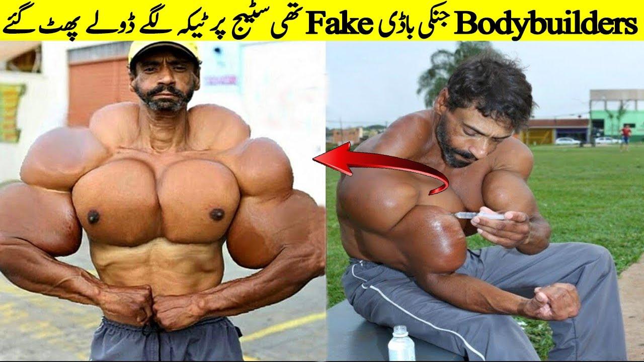 Dunya K Famous Bodybuilders Jinki Body Naqli The  II Unusual But Fake Bodybuilders Of The World