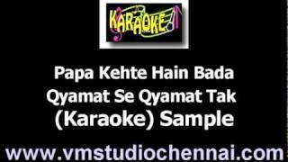 Hindi Karaoke Papa Kehte Hain Bada - Qyamat Se Qyamat Tak
