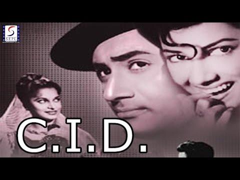 CID - Hindi Classic Blockbuster Movie thumbnail