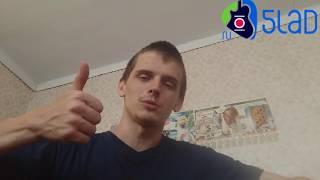 Би 2 - Компромисс - как играть, разбор от 5lad.ru