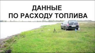 Сравнение стоковой прошивки и адакт ADACT MOD5 EURO4 Opel Astra H