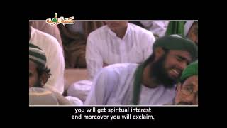 Ziarat e Haramain Shareef Ep 1 - Tour of Makkah & Madina Munawara