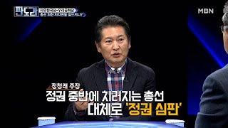 21대 총선에서 우리공화당이 '기호 3번' 달 수도 있다?!
