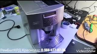 кофеварка De'Longhi ESAM 3500 ремонт