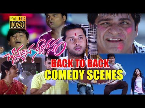 Chinnadana Nee Kosam Back To Back Comedy Scenes || Nitin, Mishti Chakraborty