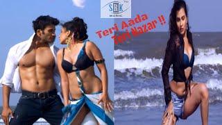 Teri Adaa Teri Nazar | Romantic Song | Aakhri Sauda
