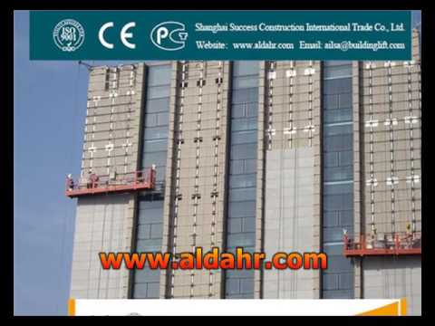 2015 New Design Anti tilt safety lock lifting suspended platform By Shipping