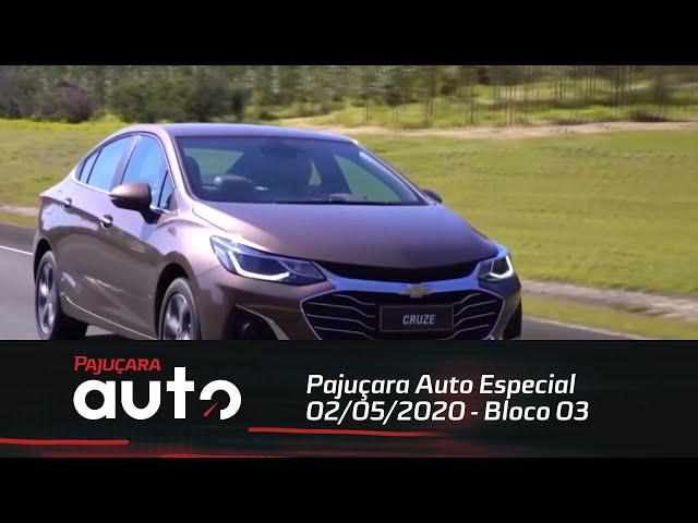 Pajuçara Auto Especial 02/05/2020 - Bloco 03