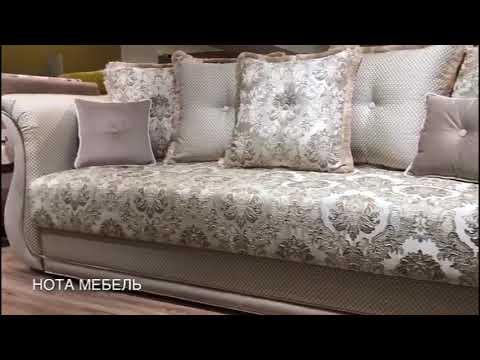Диван классика самый популярный в Питере! В сети мебельных салонов Нота Мебель.