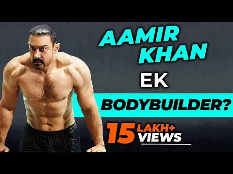 AAMIR KHAN Could He Be A Bodybuilder ?  Thugs of Hindustan