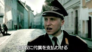 正体は脱走兵なのに大尉の軍服を着て偽りの権力に酔いしれる/映画『ちいさな独裁者』本編映像