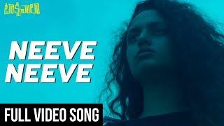 Neeve Neeve Full Song | Taxiwaala Songs | Vijay Deverakonda, Priyanka Jawalkar