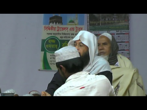 Talim e Islam live Islamic conference 22-02-2018 fojor
