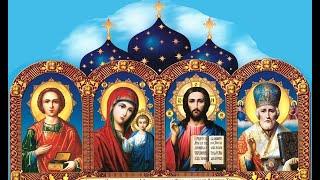 Православный календарь на 13 октября 2021 года. Среда.