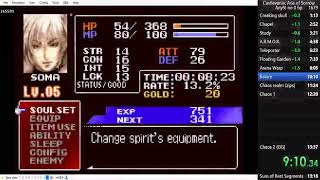Castlevania: Aria of Sorrow speedrun in 13:28