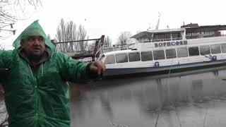 Мокрая Московка Рыбалка у БОРИСФЕН г Запорожье 03 04 21г