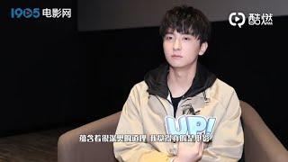 UP新力量×牛骏峰:拍戏17年了,初心没有变 【焦点明星 20191220】