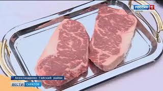 Фестиваль «Мраморное мясо» с успехом завершился в Алгае
