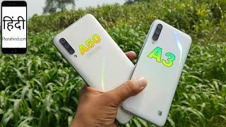 Galaxy A50 vs Xiaomi Mi A3 Camera Comparison Video