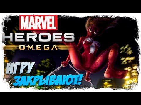 Marvel Heroes - Игру закрывают!!! Причины, слухи, ЧТО делать?!