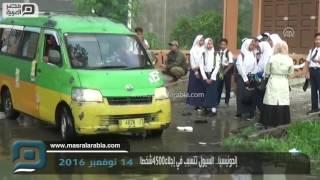 مصر العربية | إندونيسيا.. السيول تتسبب في إجلاء 4500 شخصا