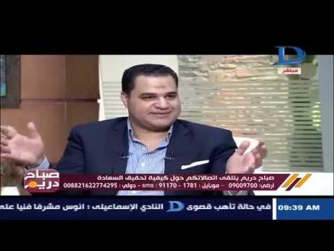 د. أحمد هارون: أكذوبة الإحساس بالسعادة