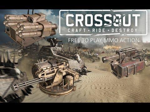 Crossout: Катаем на Легендарках