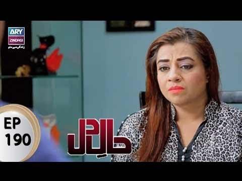 Haal-e-Dil - Ep 190 - ARY Zindagi Drama