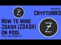 How to mine Zdash ZDASH on pool