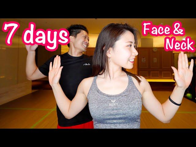 [7日間チャレンジ] 顔と首を細くする肩甲骨締め!Neck exercise for slim face in 7 days