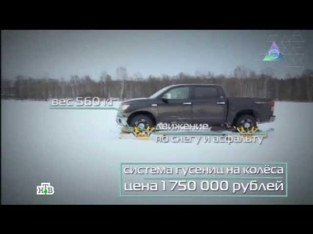 Track N Go track system in Russia official sales representative Dmitri Kuznetsov