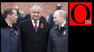 Ручной Додон. Путин надеется выиграть выборы в Молдове