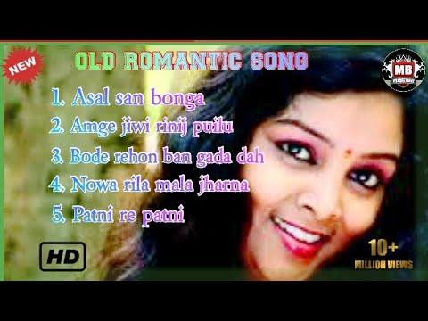 Santali Video Song - Old Santali Romantic Song [Collection]