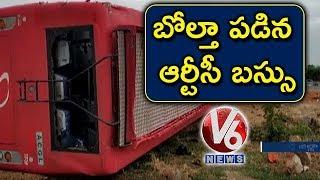 RTC Bus Overturns At Wanaparthy NH44   Kadapa To Hyderabad   V6 News