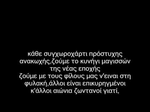 ????????? ?????? - ???? ?? ???????(lyrics)