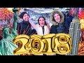Download NOS CONGELAMOS EN NUEVA YORK - LOS RULES #NewYear Danna Paola - Jorge Anzaldo - Diego Cardenas YouTube Mp3