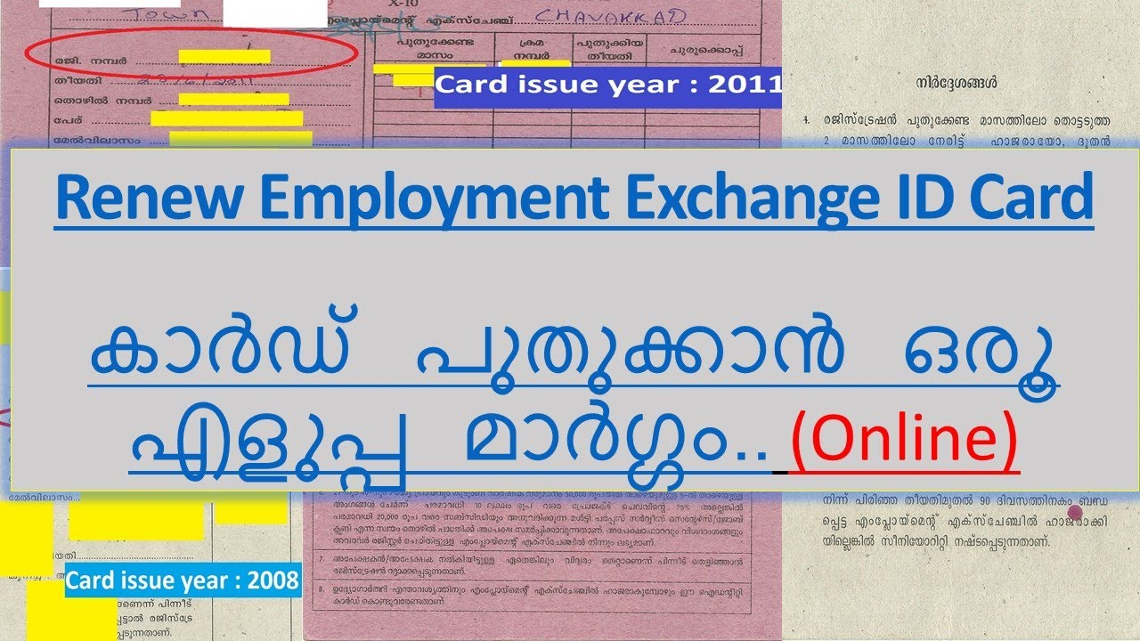 Renew Kerala Employment Exchange Registration ID Card through Online 2017
