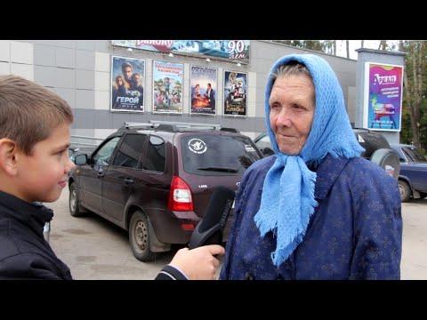 Интервью к Дню пожилого человека. г. Лысково (01.10.2019)