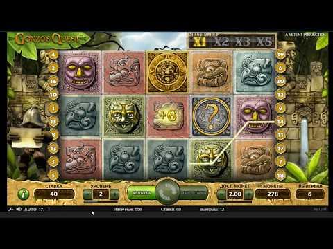 золотодобытчик вегас играть онлайн