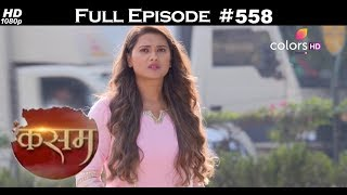 Kasam - 5th May 2018 - कसम - Full Episode