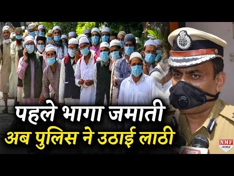 Baghpat से भागा Jamati चढ़ा Police के हत्थे, Meerut IG ने दी जानकारी